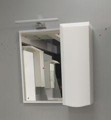 Ogledalo ESSENZA 700 A3 White sa ormarićem