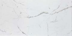 NEGRES white 25x50